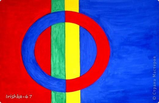 Международный день саамов — ежегодный национальный праздник, отмечаемый 6 февраля саамами Норвегии, Швеции, Финляндии и России В различных странах празднование Международного дня саамов отмечается по-разному. Во время официальных действий над мэрий или ратушей поднимается саамский флаг и звучит (или поют) гимн «Sámi soga lávllaat». Для детей и подростков проводятся различные мероприятия, в школах и детских садах рассказывают о саамах, их истории, культуре.   фото 1