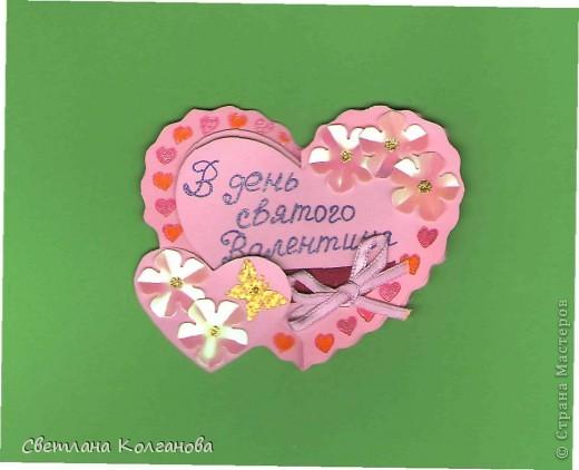 Валентинка-раскладушка.  фото 1