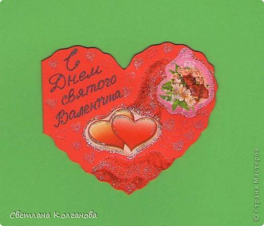 Валентинка-раскладушка.  фото 6