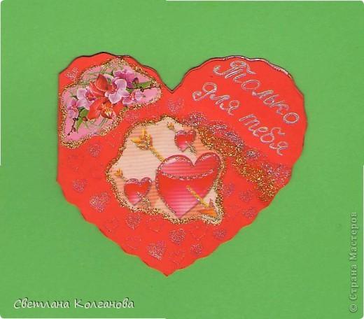 Валентинка-раскладушка.  фото 4