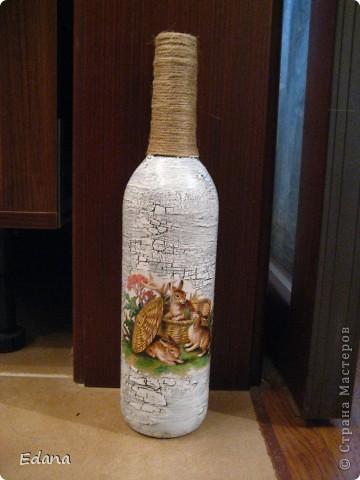 Первая бутылочка