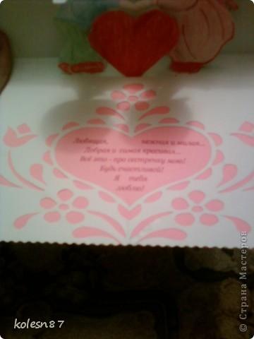 вдохновившись работами сделала вот такую валентинку для сестры фото 5