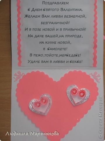 Нежная открыточка. фото 3