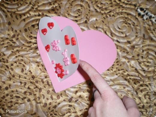 Валентинка для любимого фото 2