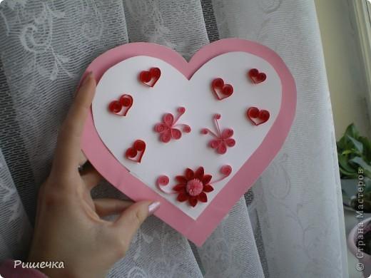 Валентинка для любимого фото 1