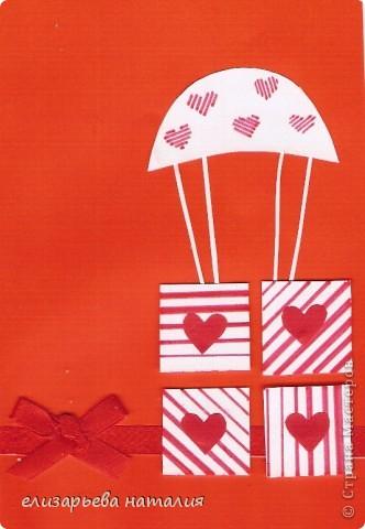 Вот такой подарок спустился с небес в День всех влюбленных.