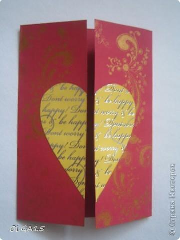 Открытка-валентинка.  фото 12