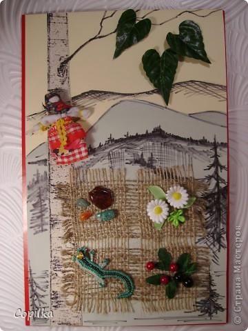 Эту открытку подарю с любовью в библиотеку,где раньше работала,там сейчас выставка кукол-оберегов фото 1
