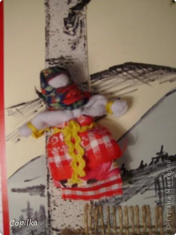 Эту открытку подарю с любовью в библиотеку,где раньше работала,там сейчас выставка кукол-оберегов фото 4