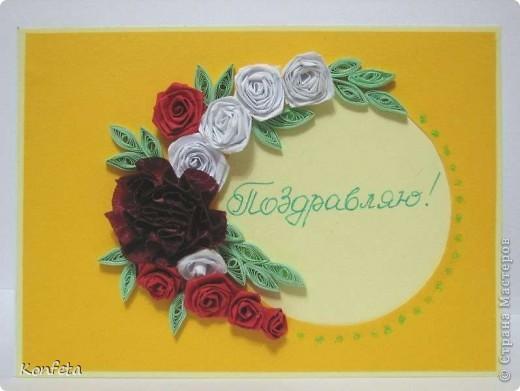 Солнечная открытка фото 1