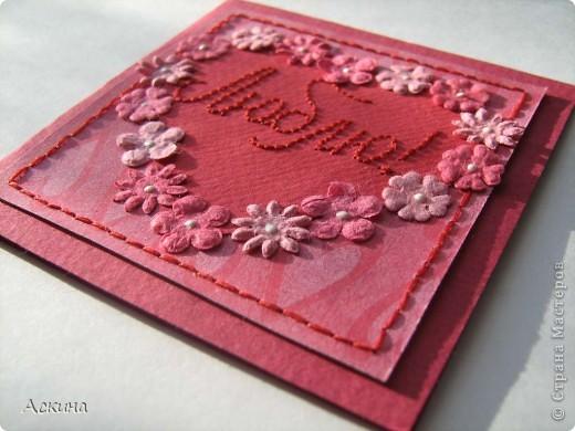 Всех с наступающим праздником св.Валентина! фото 2