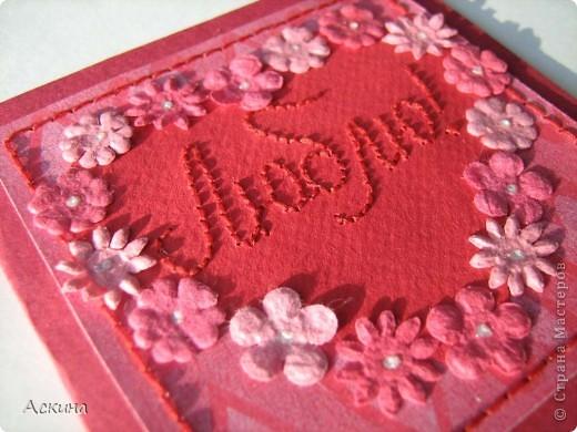 Всех с наступающим праздником св.Валентина! фото 1
