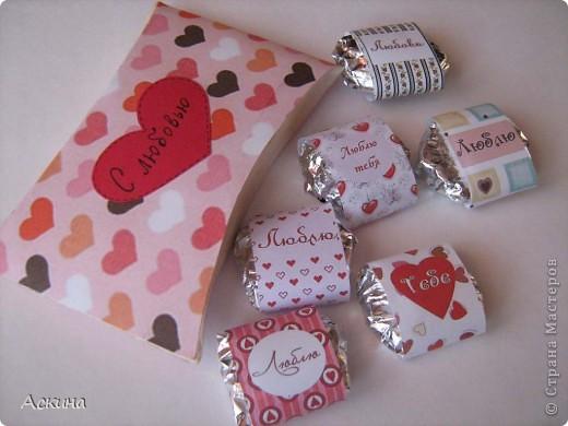 Всех с наступающим праздником св.Валентина! фото 5