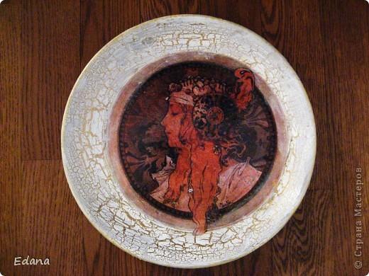 Терелка с фрагментом плаката Мухи