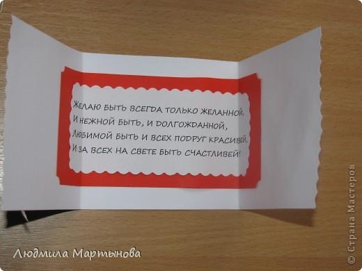 Нежная открыточка. фото 6
