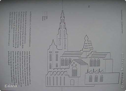 Собор фото 3