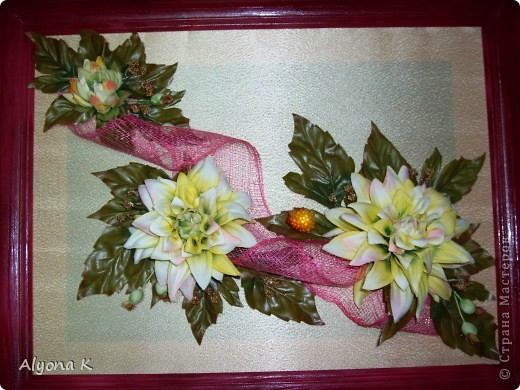 Хризантема фото 4