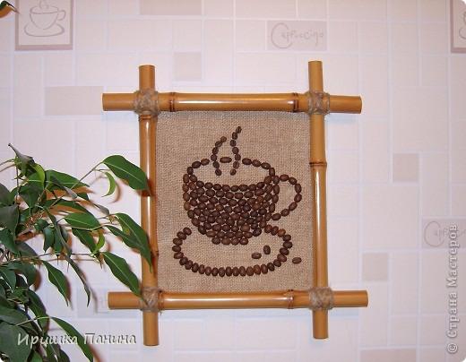 Решила к кофейному дереву сделать ещё и чашку! Очень подходит к моим обоям ( с них форма чашки и была взята)!   фото 1