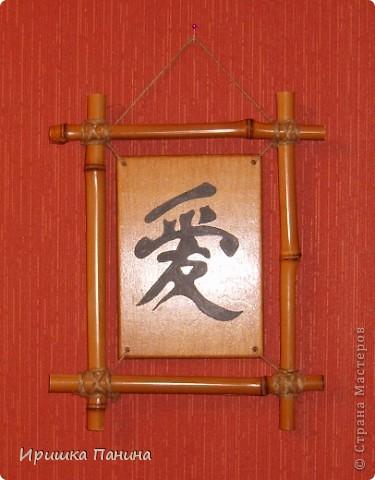 Бамбук,шпагат,фанерка,акриловые краски. всё! фото 4