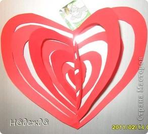 Сегодня День святого валенита! ПОЗДРАВЛЯЕМ!!! ЛЮБВИ!!Так как вчера закончили все приготовления сегодня выставляем свои творения. Делала Вероника, ну и я ей помогала.  Вот такую открытку Вероника сматерила для любимой учительницы. Титульная сторона. фото 6