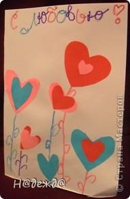 Сегодня День святого валенита! ПОЗДРАВЛЯЕМ!!! ЛЮБВИ!!Так как вчера закончили все приготовления сегодня выставляем свои творения. Делала Вероника, ну и я ей помогала.  Вот такую открытку Вероника сматерила для любимой учительницы. Титульная сторона. фото 3