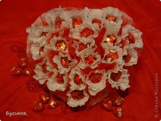 Вот такое конфетное сердце смастерила любимому к празднику. фото 2