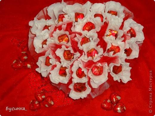 Вот такое конфетное сердце смастерила любимому к празднику. фото 1