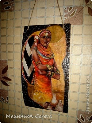 Моя Африка! фото 3