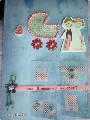 Открытку сделала себе в подарок. Бумага дизайнерская, пуговки, бисер, жениха с неветой привезла сестра из Парижа. фото 1