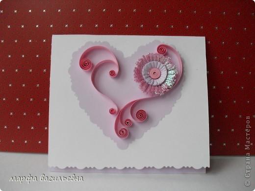 С Днем Святого Валентина! фото 4