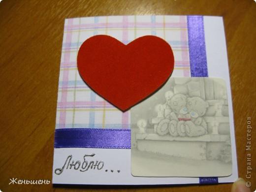 Давно хотела попробовать, долго собиралась... и вот пришел День Св. Валентина... представляю на ваш суд свою первую открытку... фото 1