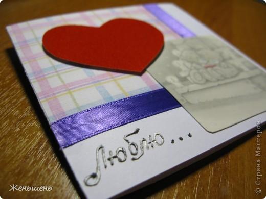 Давно хотела попробовать, долго собиралась... и вот пришел День Св. Валентина... представляю на ваш суд свою первую открытку... фото 2