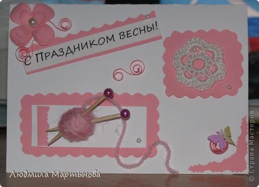 Предлагаю открытки к 8 марта. фото 2