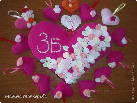 Горячее сердце 3Б фото 2