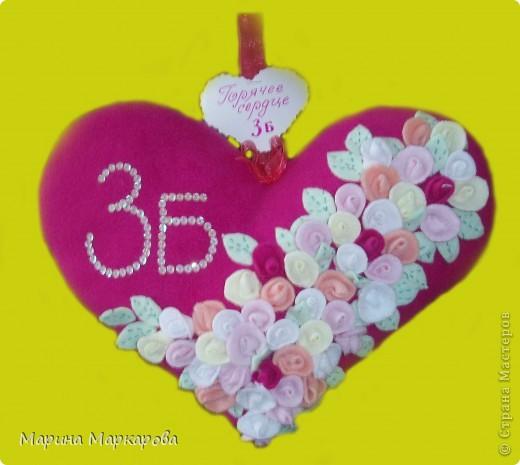 Горячее сердце 3Б фото 1