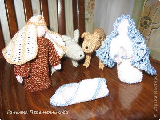Эти фигурки вязала для доченьки на рождественскую выставку, тут они пока без оформления, а задуман был вертеп и в нем святое семейство. фото 2