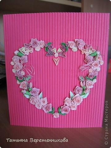 Такую открыточку-валентинку я подарила мужу. Ему вроде понравилась... А Вам? фото 1
