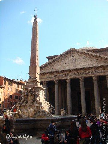 Рим – сердце Италии, Вечный город на семи холмах, к которому, как известно, ведут все дороги. Рим входит в перечень самых древних, великих, богатых историческими и культурными памятниками городов мира. И недаром его называют Вечным городом – история Рима насчитывает более трех тысяч лет.  ***************************************** Наша экскурсия началась здесь у Пантеона, храма, посвященного всем богам, памятника древнеримской архитектуры. Сооружен около 125 н. э.  В Пантеоне похоронены Рафаэль и пара итальянских королей.  фото 1