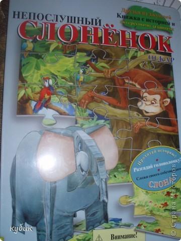 купили книжку с заданиями , вот такого слоненка мы смастерили из бумаги, еще в этой книге есть сказка, пазлы собирать можно. фото 4