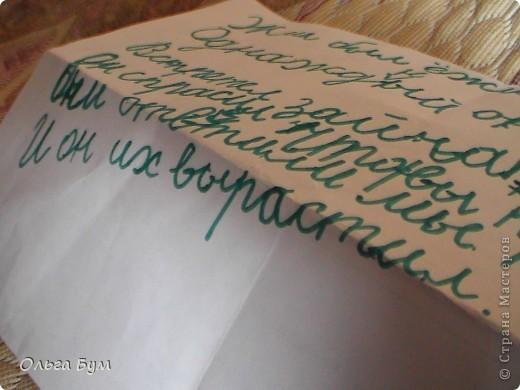 Эта сказка мего ребёнка написана давно, когда он только научился писать прописью. Она меня потрясла тогда. фото 2