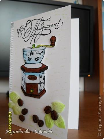 Вот такая открытка для мужчинки. Кофейные зерна настоящие,приклеяны на горячий пистолет фото 2