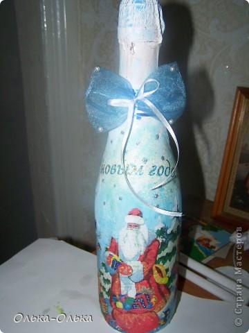 Бутылочки. фото 1