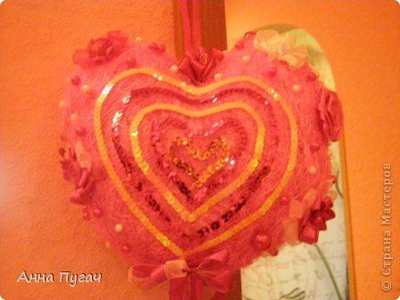 Сердце - подвеска, большого и обьемного размера!!! фото 5
