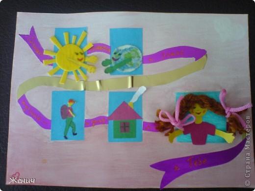 А вот вторая открытка.  Основа - лист для черчения, пограшенный гуашью, Ленточки - из металлизированной самоклеющейся бумаги. фото 1
