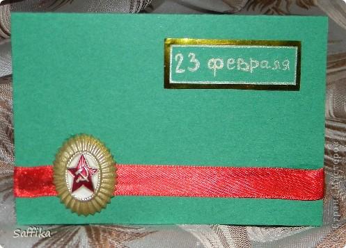 мои 10 открыточек к 23 февраля фото 11