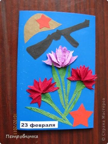 Вот эти открытки мы вручали ветеранам. Дети делали их с радостью. фото 3