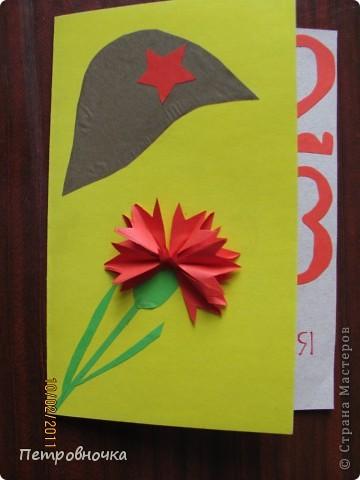 Вот эти открытки мы вручали ветеранам. Дети делали их с радостью. фото 6