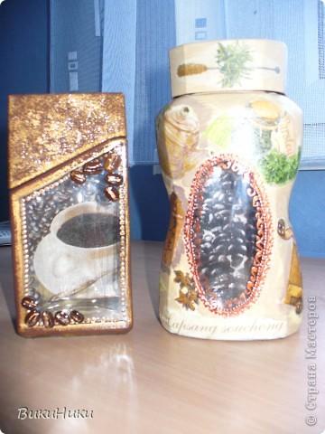 Невозможно было не повторить зашибенный дизайн баночек Taoli из Запорожья, идея - супер! Вторая баночка неудачная и страшненькая, но лучше кофе в ней, чем в вечно падающем пакете с прищепкой :-) фото 1