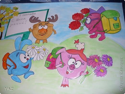 Рисовали с мамой в школу фото 2