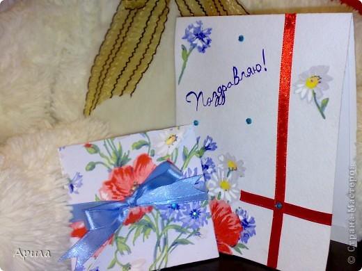 Навеяно весной))) Прошу, не судите сторго, это мои первые открытки фото 1